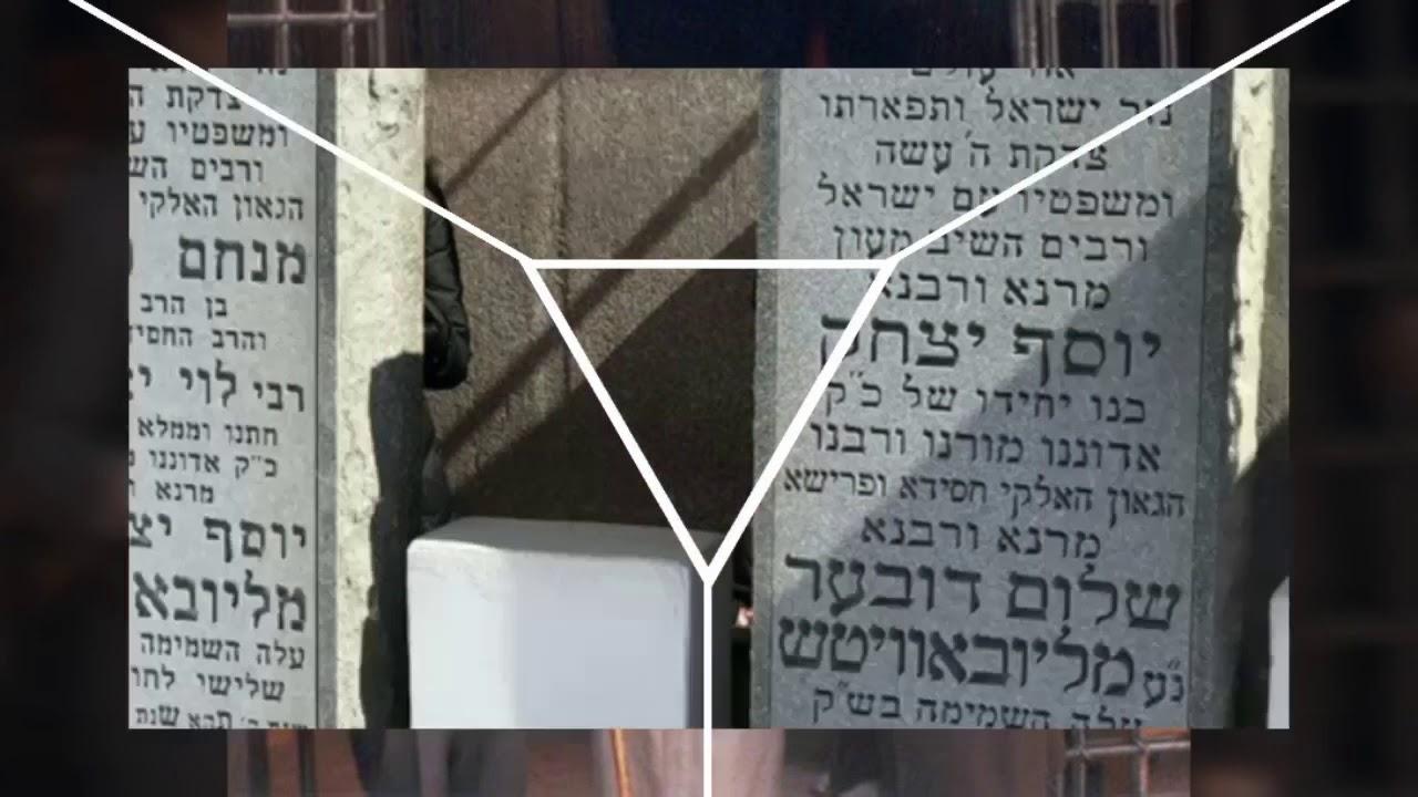Лех-Леха - евреи хипстеры подворачивают или обрезание при гипоспадии - рав Леви Ицхак Риц