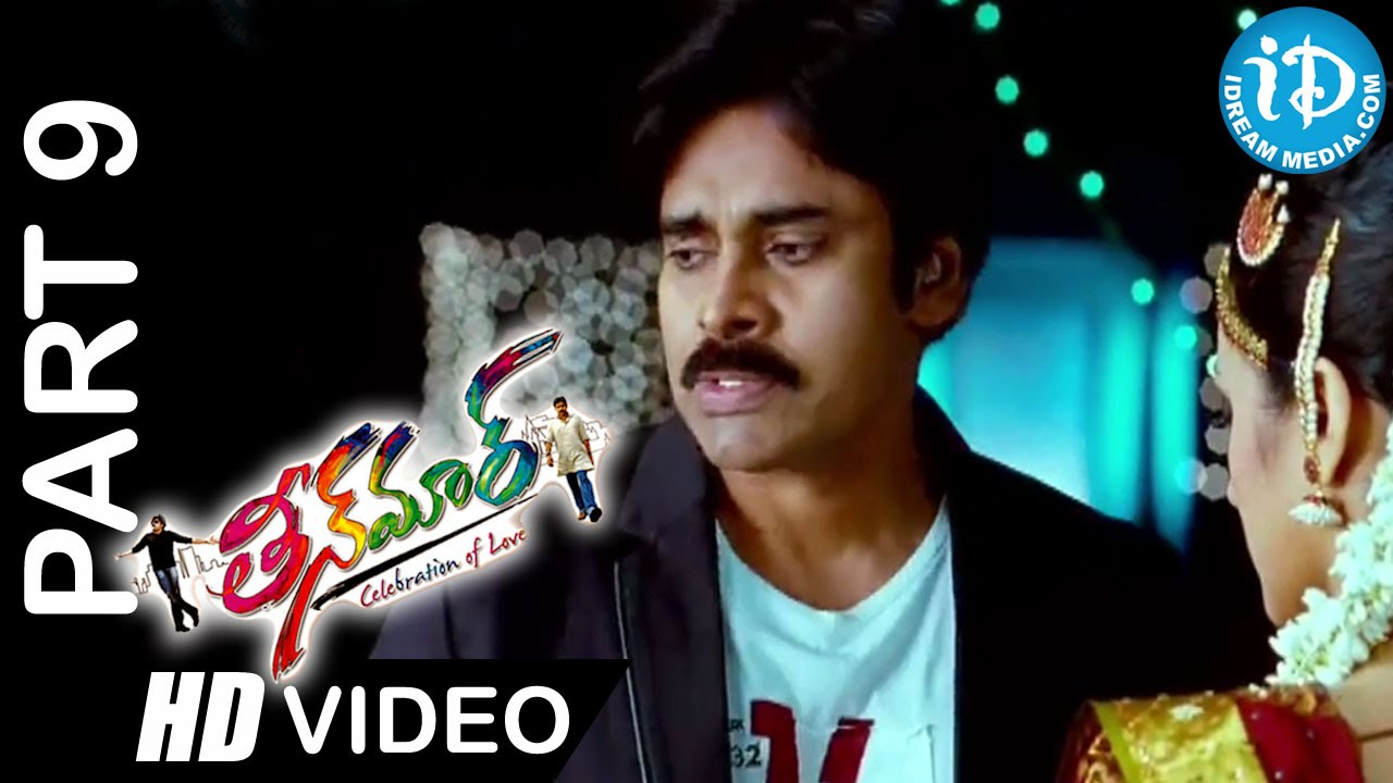 Teenmaar telugu HD Movie watch online | Pawan Kalyan, Trisha