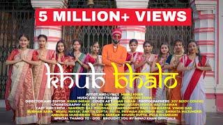 Khub bhalo | Minaj Khan | Kolkata Anthem | kolkata hip hop | New song |