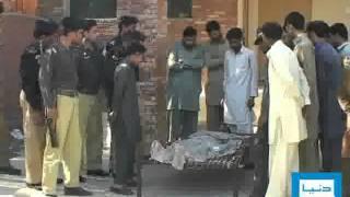 Dunya TV-Sheikhupura Murder