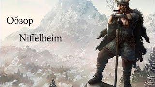 первый обзор игры Niffelheim (Викинги идут)