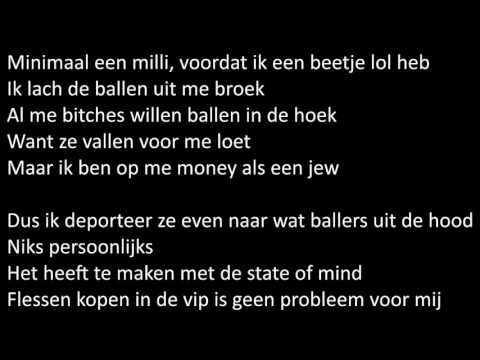 ALI B - DAT IS MONEY FT. RONNIE FLEX (LYRICS)