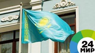 Жители ОАЭ получат туристические справочники о Казахстане - МИР 24