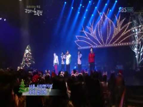 Big Bang- Haru Haru (acoustic version live)