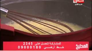 برنامج المطبخ – كيكة البودنج والكريم كراميل – الشيف آيه حسني – Al-matbkh