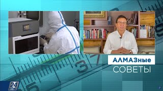 Утечка коронавируса из лаборатории АЛМАЗные советы