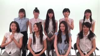 TSUTAYA on IDOL SUMMERキャンペーン 2016/7/19(火)~9/25(日)まで...