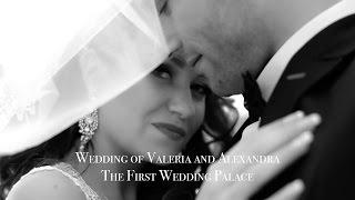 Свадьба Валеры и Александры в первом дворце бракосочетания.