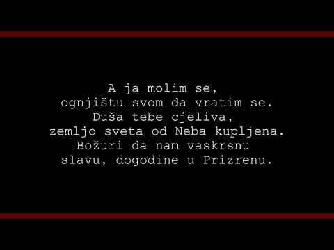 Beogradski Sindikat i Etno grupa 'Trag' - Dogodine u Prizrenu (TEKST)