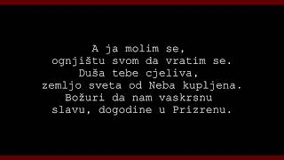 Beogradski Sindikat i Etno grupa