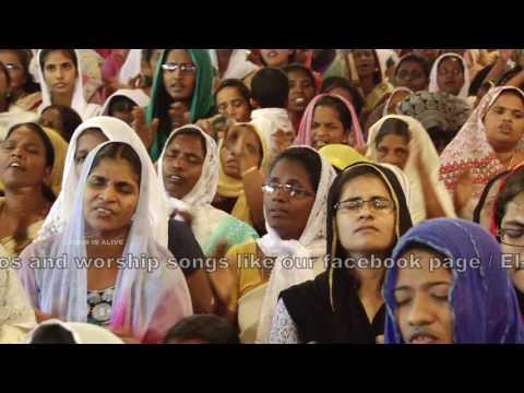 JEEVANTE URAVIDAM CRISTU ATRE | DANI |EL-SHADDAI CHOIR