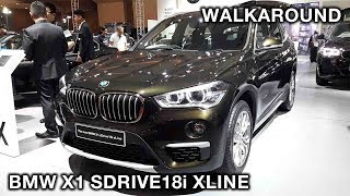 BMW X1 sDrive18i xLine 2018 | Exterior & Interior Walkaround | #IIMS2018