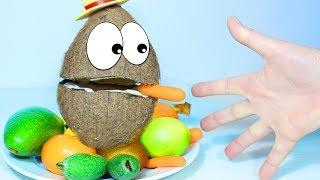 Мистер Кокос с Песенкой про Пальчики учит названия экзотических фруктов