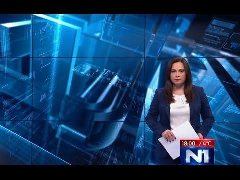Dnevnik U 18 /Zagreb/ 24.2.2021
