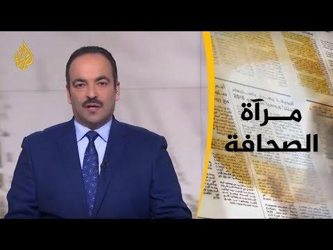 مرآة الصحافة الأولى 22/8/2019  - نشر قبل 17 دقيقة