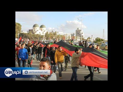 في ذكرى الثورة الأمم المتحدة تدعو الليبيين لبناء الدولة  - 19:55-2019 / 2 / 17