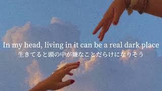 【リクエスト】Kygo - Love me now ft. Zoe Wees 洋楽和訳