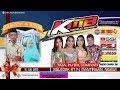🔴 LIVE KMB GEDRUG SRAGEN CAMPURSARI // CAHAYA SOUNDSYSTEM //JMS VIDEO HD