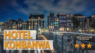 Hotel Konbanwa hotel review | Hotels in Heilig Landstichting | Netherlands Hotels