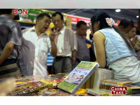 Guangzhou sex culture festival-China Take-October 10-BONTV