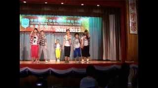 2012年6月2日 第五屆畢業典禮 - 中六畢業生跳舞表演