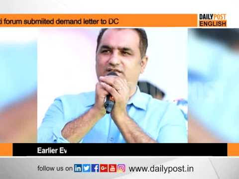 Punjabi Jagrati Forum Submitted demand Letter to DC