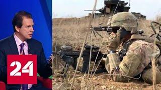 Эксперты о саммите НАТО в Лондоне - Россия 24