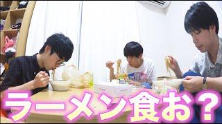 【作業用(?)】一緒にラーメン食べよう!