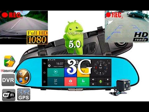 Dunobil Plasma 5.0 обзор навигатора - YouTube