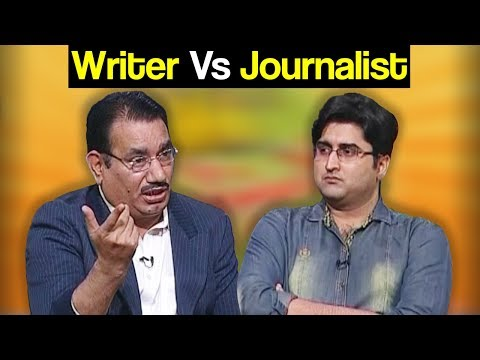 Khabardar Aftab Iqbal 27 October 2017 - Writer vs Journalist - Express News