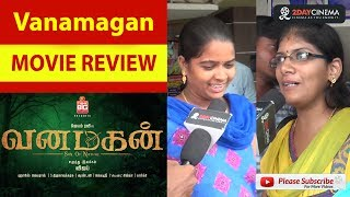 Vanamagan Movie Review | JayamRavi  | SayyeshaaSaigal - 2DAYCINEMA.COM