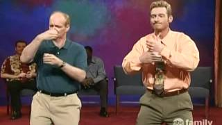 Whose Line is it Anyway - Sound Effects - Batman