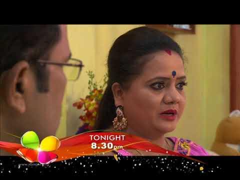 Ardhangini- অৰ্ধাঙ্গিনী | Promo 17th Oct 2017 | Episode No 80