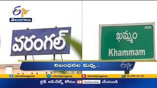 7 PM | Ghantaravam | News Headlines | 22nd April 2021 | ETV Telangana