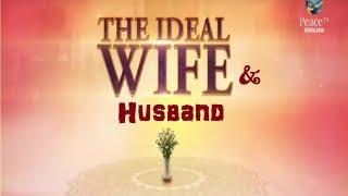 Ideal Husband and Wife, Assim Al Hakeem,