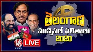 Telangana Municipal Election Results LIVE || V6 Telugu News LIVE