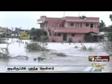 Regular Life Totally affected due to Heavy rain in TamilNadu
