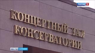 «Вести-Карелия» с Ильзиной Егоровой. Выпуск от 26.05.2017