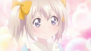 Watch UchiMusume Anime Trailer/PV Online