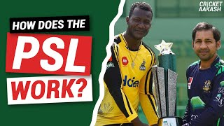 HOW does the PSL work?   Teams, Players, How to watch   Cricket Aakash