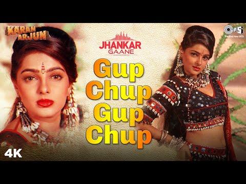 Gup Chup Gup Chup Jhankar | Mamta kulkarni | Ila Arun | Alka Yagnik | Karan Arjun | Item Song indir