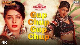 Gup Chup Gup Chup Jhankar | Mamta kulkarni | Ila Arun | Alka Yagnik | Karan Arjun | Item Song