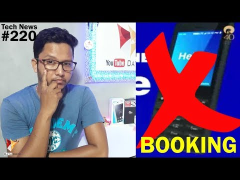 Tech News of The Day #220-Jio Phone Booking,Redmi Note 5A,HTC U11,Samsung T5,Amazon Echo,Xperia XZ1
