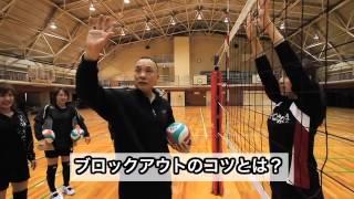 詳細はコチラ → http://mama-volleyball.com/ta/ チームのママさんに迷...