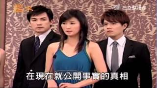 Video | Phim Tay Trong Tay tap 144 | Phim Tay Trong Tay tap 144