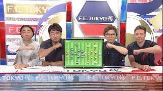 ルヴァンカッププレーオフステージ第2戦 サンフレッチェ広島戦と前節・...