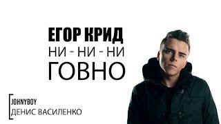 Johnyboy - Полоумие (2018) Премьера