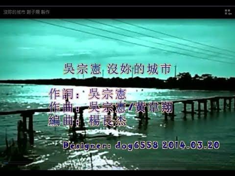 蔡依林 Jolin Tsai - 大藝術家The Great Artist (華納official 高畫質HD官方完整版MV)