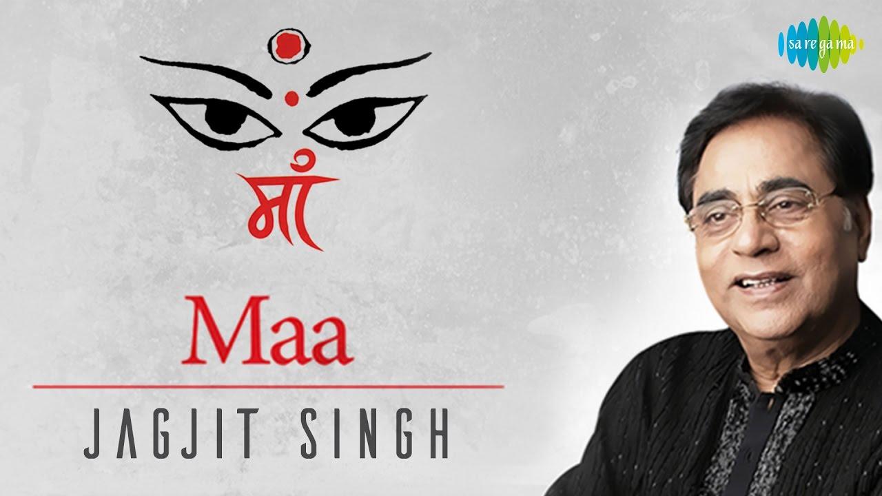 Download Maa | Jagjit Singh | माता के भक्ति गीत | जगजीत सिंह | Om Anandmayi Chaitanyamayi
