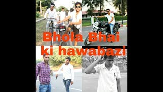 Bhola Bhai Ki Hawabazi || Firky Baaz | Best Hawabazi Video |Best Comedy Video